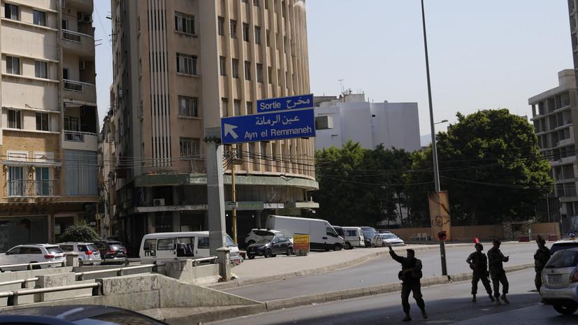 Число погибших в результате стрельбы в Бейруте увеличилось до пяти