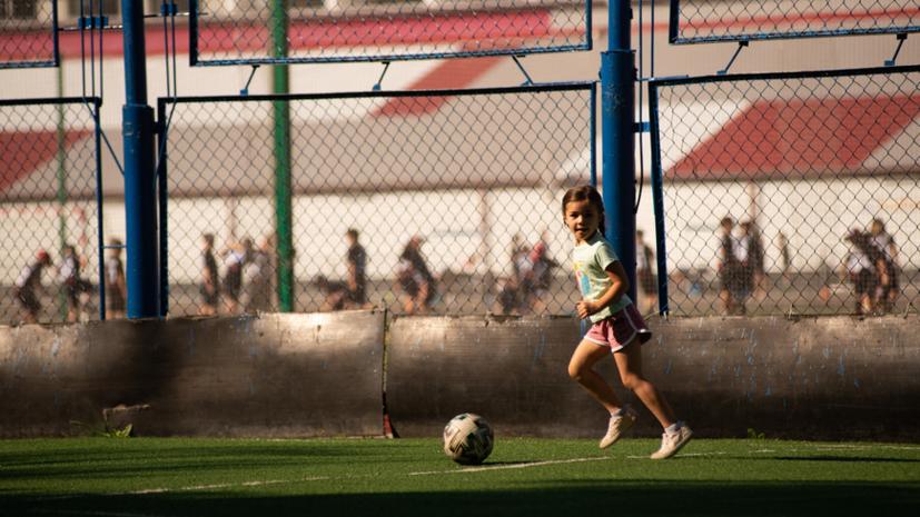 РФС выпустил пособие с рекомендациями по набору девочек в футбольные секции
