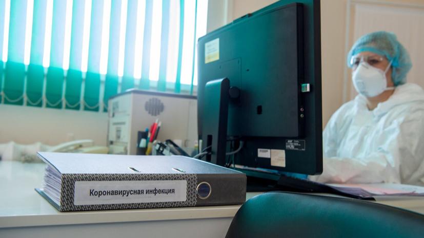 Инфекционист Малышев заявил о приближении к пику заболеваемости коронавирусом в Москве