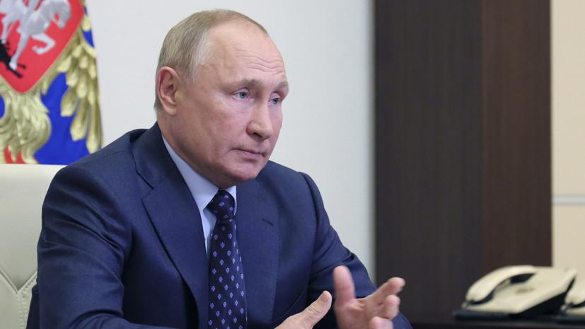 Путин выступил за сокращение использования доллара и евро при расчётах в ЕАЭС