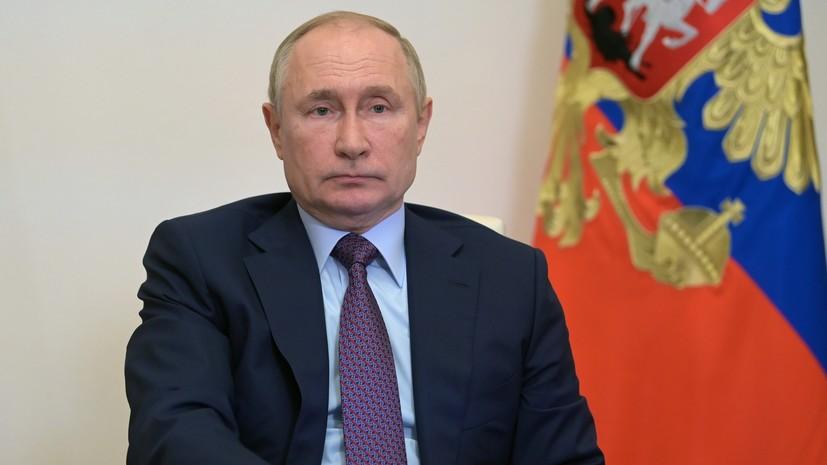 Путин призвал наращивать кооперацию в ЕАЭС для формирования общего рынка