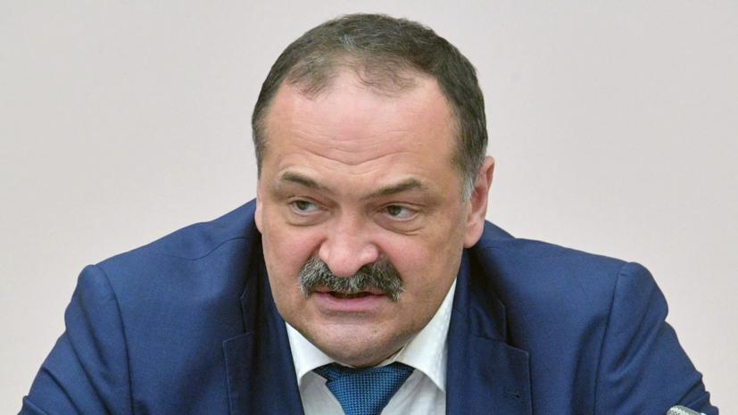 Меликов избран главой республики Дагестан