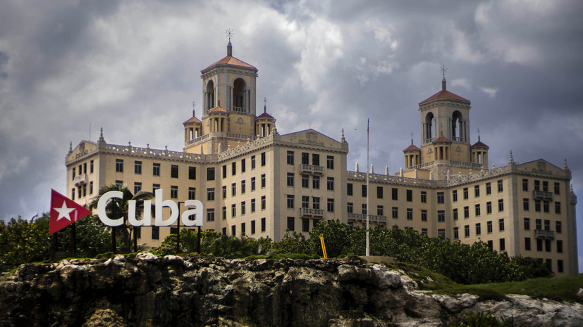 На Кубе с 15 ноября не будут требовать от туристов ПЦР-тесты
