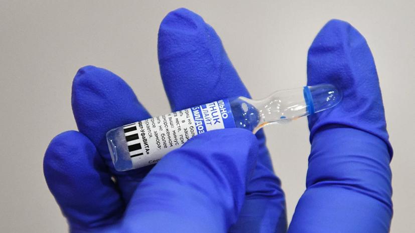В РФПИ рассказали о применении «Спутника Лайт» для бустирования иммунитета