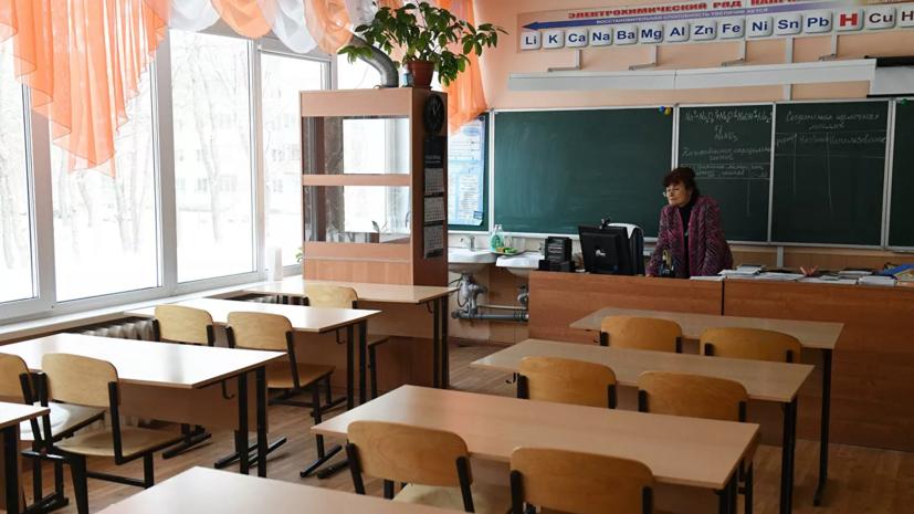 В Самарской области продлили дистанционное обучение для школьников 6—11-х классов