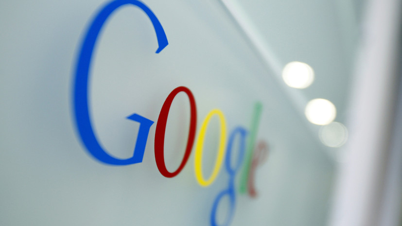 Суд в Москве назначил дату рассмотрения административного протокола в отношении Google