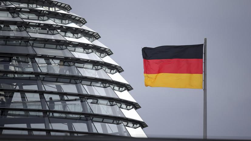 В ФРГ заявили, что «Северный поток — 2» мог бы привести к снижению цен на газ в Европе