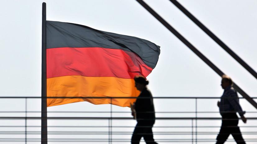 В ФРГ заявили о соблюдении Москвой контрактов на поставки газа в Европу