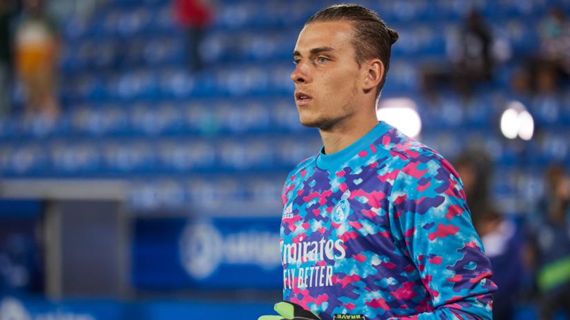 Источник: украинский голкипер «Реала» Лунин хочет покинуть команду