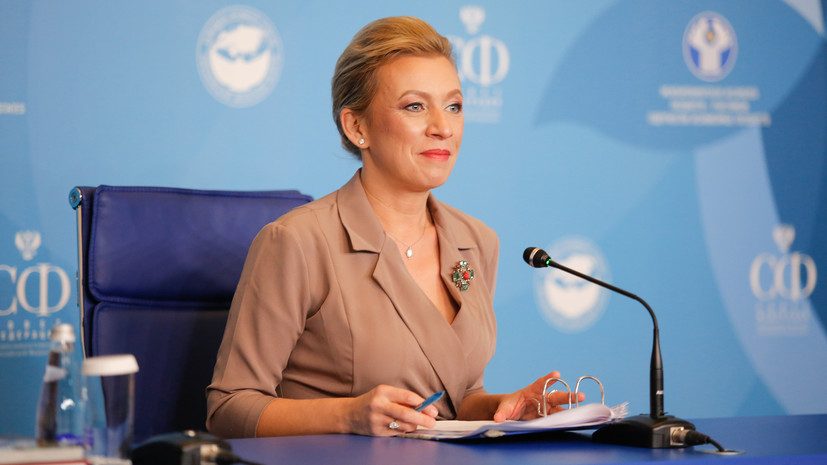 Захарова выступила на III Евразийском женском форуме в Петербурге
