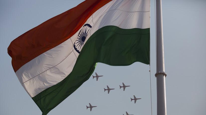 Индия примет участие в заседании московского формата по Афганистану
