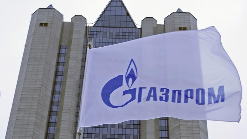 Глава МИД Венгрии рассказал о выгоде контракта с «Газпромом» для страны