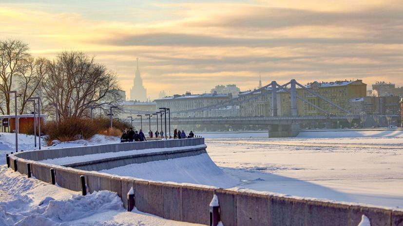 В Гидрометцентре рассказали, какой будет зима в Москве