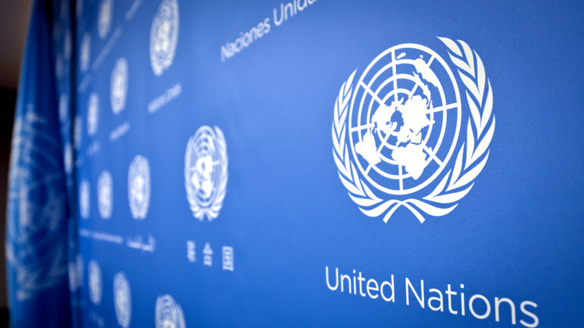 США вернулись в состав Совета ООН по правам человека