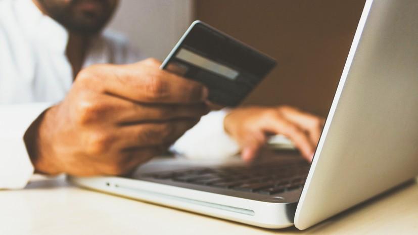 Эксперт по конкурентной разведке высказался о ситуации с интернет-мошенниками