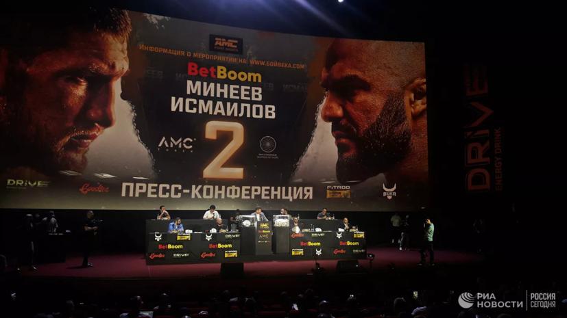 Немков считает, что Минеев победит Исмаилова