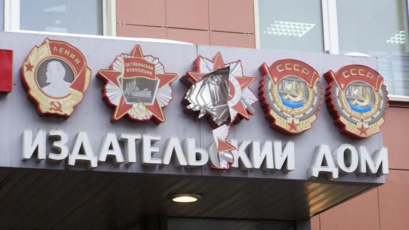 В Белоруссии по делу Можейко назначили лингвистическую экспертизу