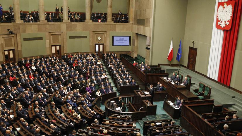 Сейм Польши утвердил проект ограждения на границе с Белоруссией