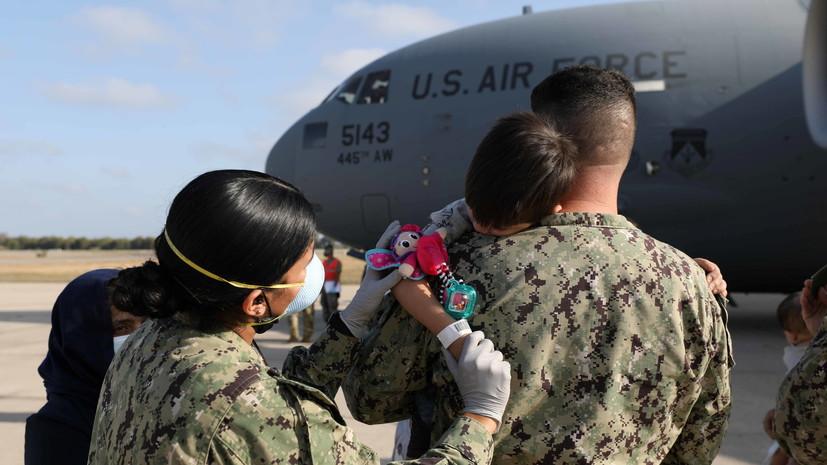 США прекращают использование военных рейсов для вывоза людей из Афганистана