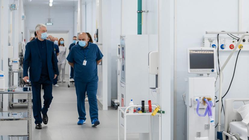 Собянин назвал сложной нынешнюю осеннюю волну коронавируса в Москве