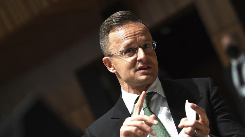 Сийярто отметил важность баланса в развитии экономики и следовании зелёному курсу