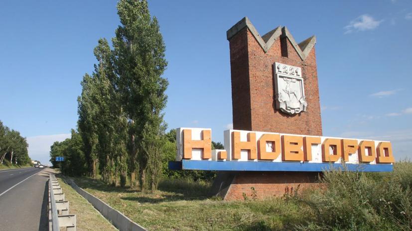 В Нижнем Новгороде начал работу форум городов трудовой доблести