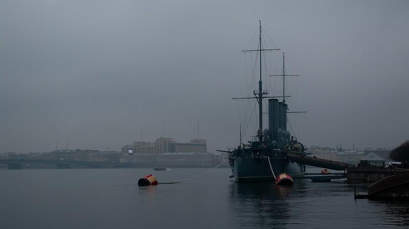 В Ленобласти предупредили о заморозках 15 октября
