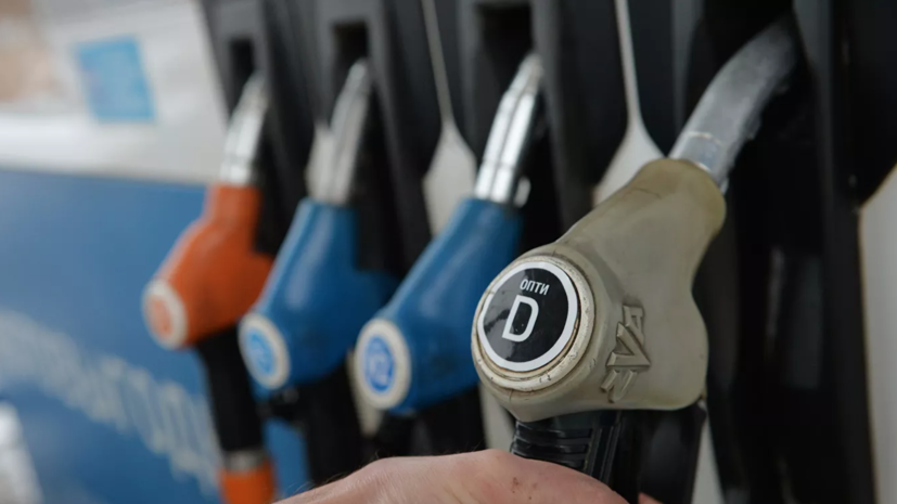 В Минэнерго объяснили рост биржевой цены на дизельное топливо в России