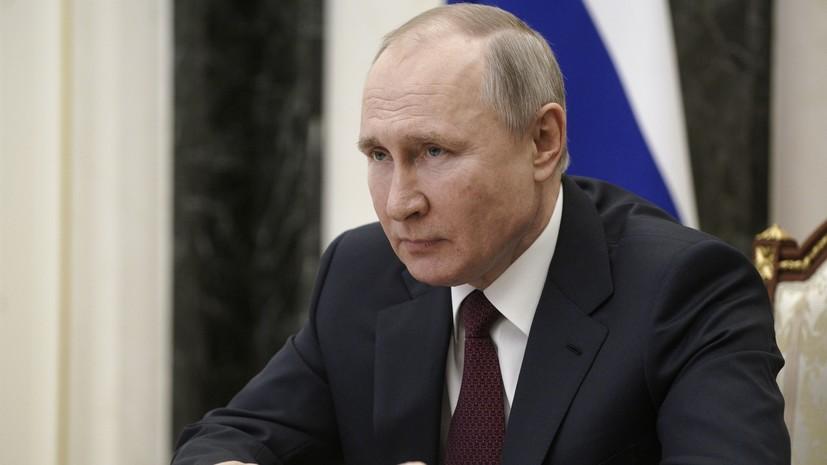 Путин: существующая модель капитализма исчерпала себя