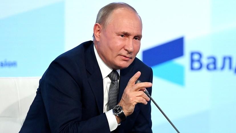 Путин назвал тупиком ситуацию на Украине