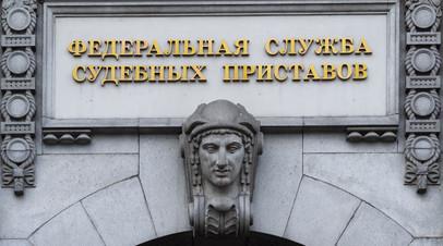 Житель Краснодарского края вынужден оплачивать долги своего тёзки