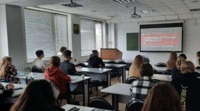 Волонтёры Победы провели международный онлайн-урок о Нюрнбергском процессе