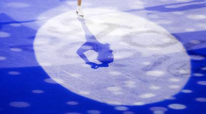 Россия не примет этап Гран-при по фигурному катанию среди юниоров в сезоне-2022/23