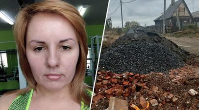 Жительницу Свердловской области обвинили в клевете после жалобы на проблемы села