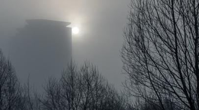 Синоптики предупредили о тумане в Татарстане 8 октября