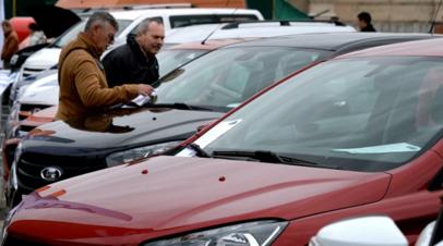 Автоэксперт рассказал о плюсах покупки машины на вторичном рынке