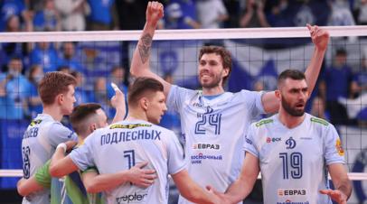 Волейболисты московского Динамо стали обладателями Суперкубка России