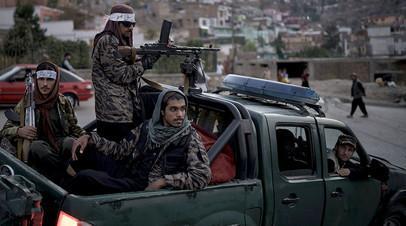 Талибы патрулируют Кабул