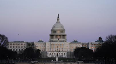 Конгресс одобрил увеличение госдолга США до $480 млрд