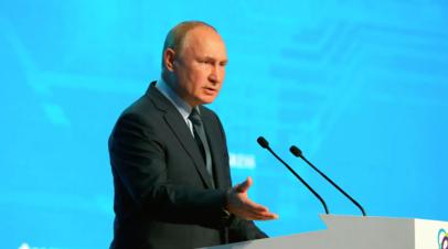 Путин заявил о планах России достичь углеродной нейтральности к 2060 году