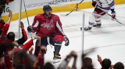 Каждый раз делает нечто особенное: Овечкин набрал четыре очка и вошёл в пятёрку лучших бомбардиров в истории НХЛ