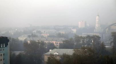 В РПЛ не видят оснований для переноса матча Урал  ЦСКА из-за смога в Екатеринбурге