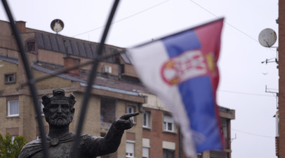 МИД Сербии заявил об этнически мотивированном насилии на севере Косова