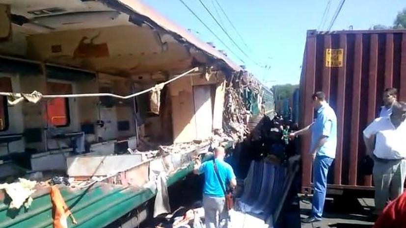 В соцсетях опубликовано первое любительское видео с места железнодорожной катастрофы в Подмосковье