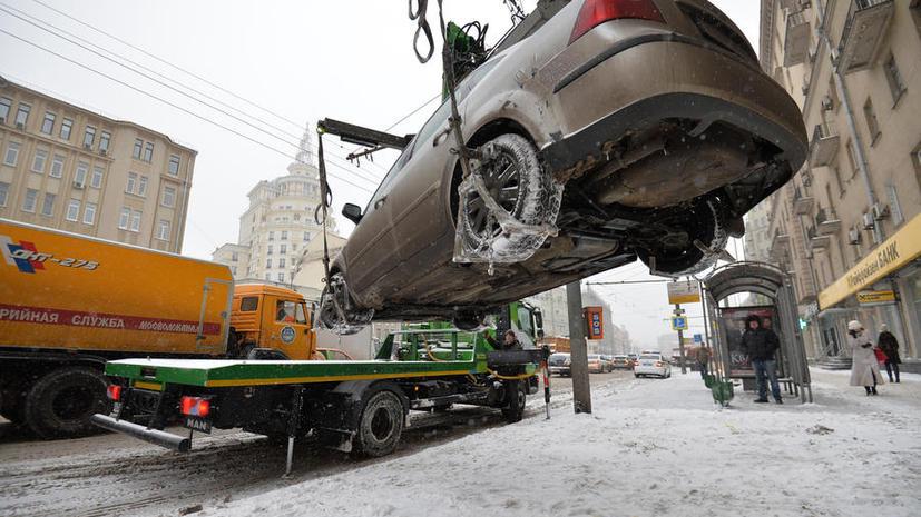 «Доску позора» для нарушителей правил парковки открыл Департамент транспорта Москвы