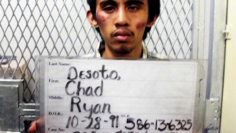 Сумасшедший убивал туристов на американском острове
