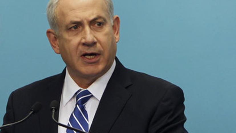 В Израиле объявлены досрочные парламентские выборы