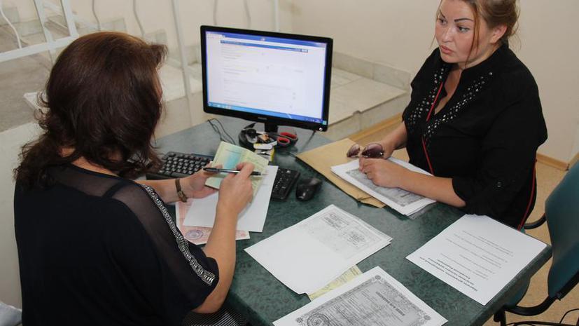 ФМС создаёт единую базу данных россиян для устранения бюрократии и повышения безопасности в стране