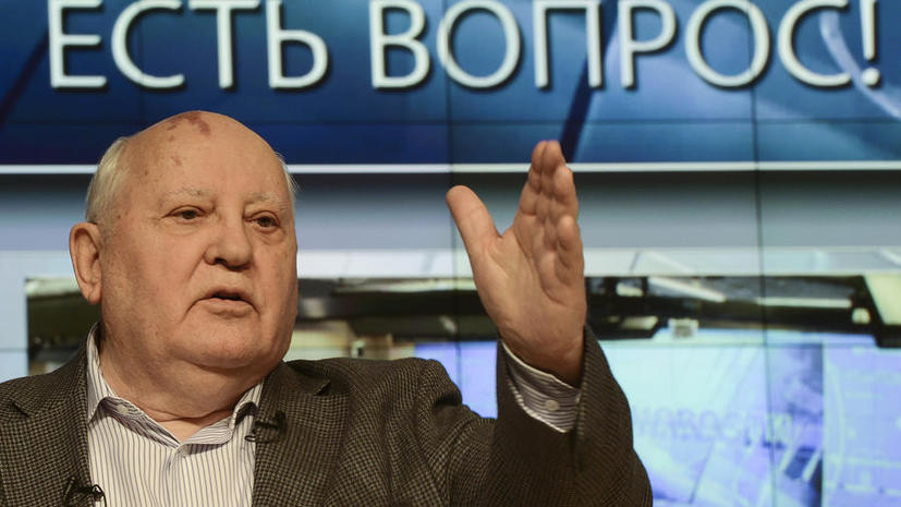 Группа депутатов намерена возбудить уголовное дело против Горбачёва за развал СССР