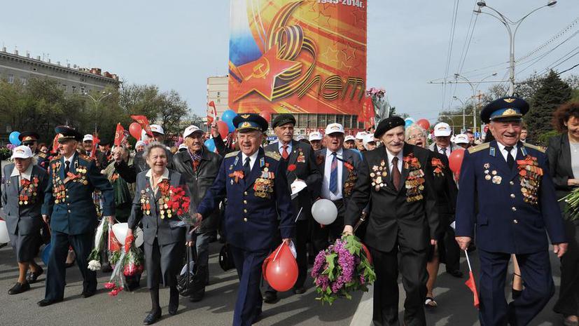 СМИ: Ветеранов Великой Отечественной войны могут освободить от оплаты услуг ЖКХ